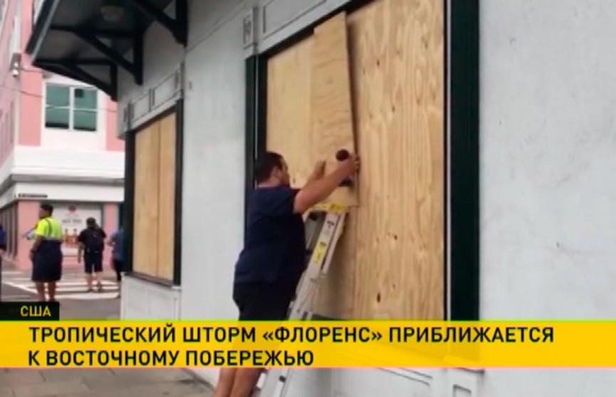 В США готовятся к удару тропического шторма «Флоренс»