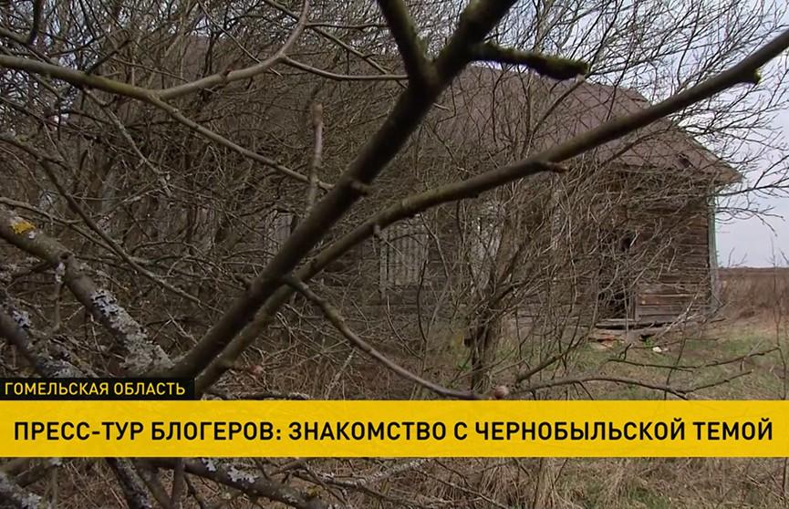 Блогеры посетили Полесский радиационный заповедник – самую «грязную» точку на карте Беларуси