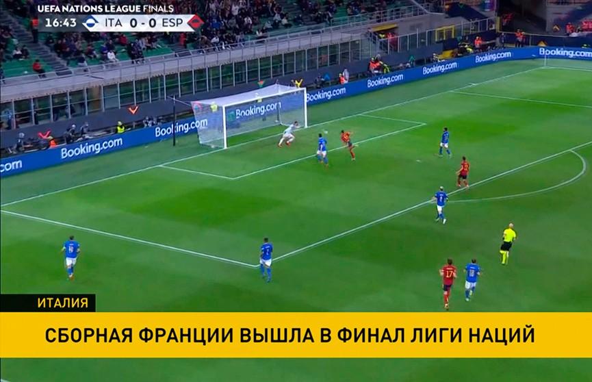 Сборная Франции вышла в финал футбольной Лиги наций