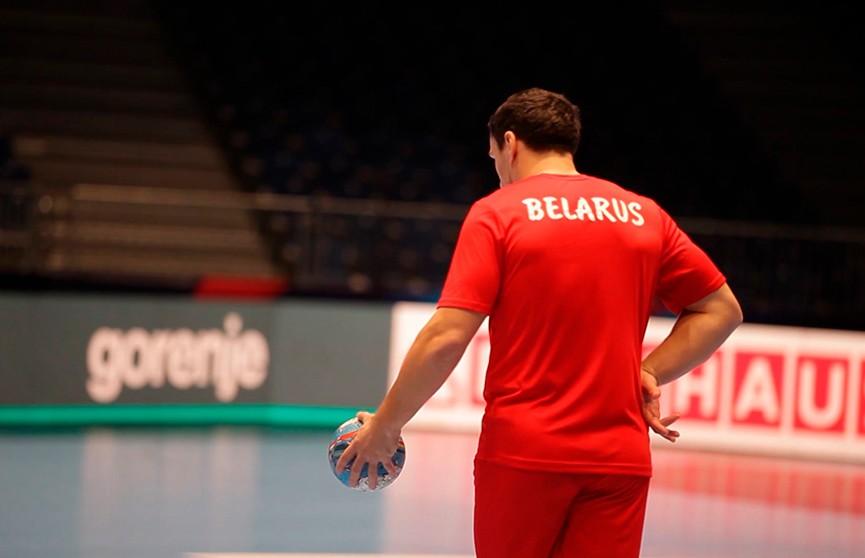 Чемпионат Европы по гандболу в Австрии: какие шансы у белорусов попасть на Олимпиаду в Токио?
