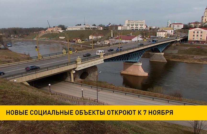 Магистраль, детскую амбулаторию и маршрут для бесконтактных троллейбусов откроют в  Гродно в преддверии 7 ноября