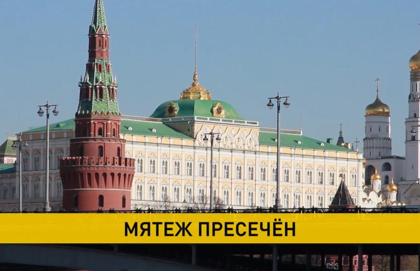 Путин и Байден обсуждали информацию о готовившемся покушении на Лукашенко
