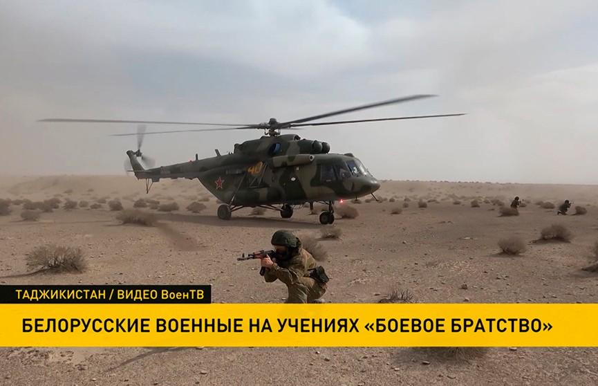 Белорусские военные принимают участие в учении «Боевое братство-2021» в Таджикистане