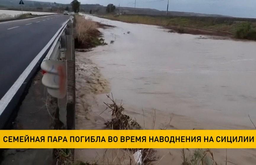 Семейная пара погибла в результате наводнения в Сицилии