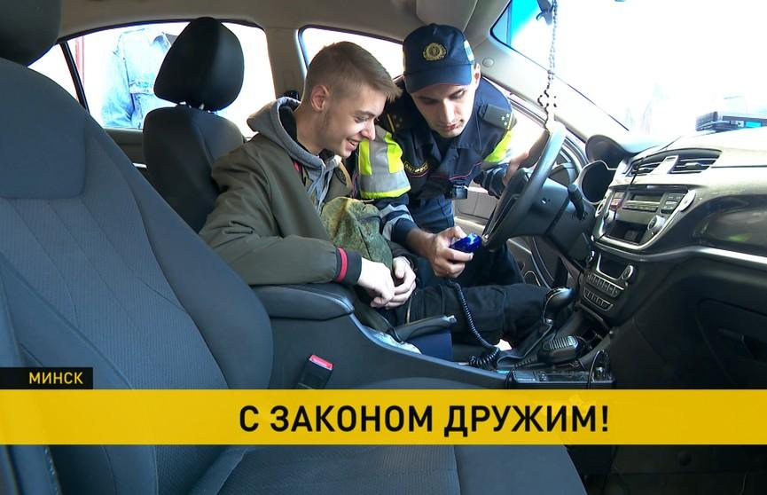 Представители МЧС, МВД, ГАИ пообщались с детьми и подростками 25-й гимназии Минска