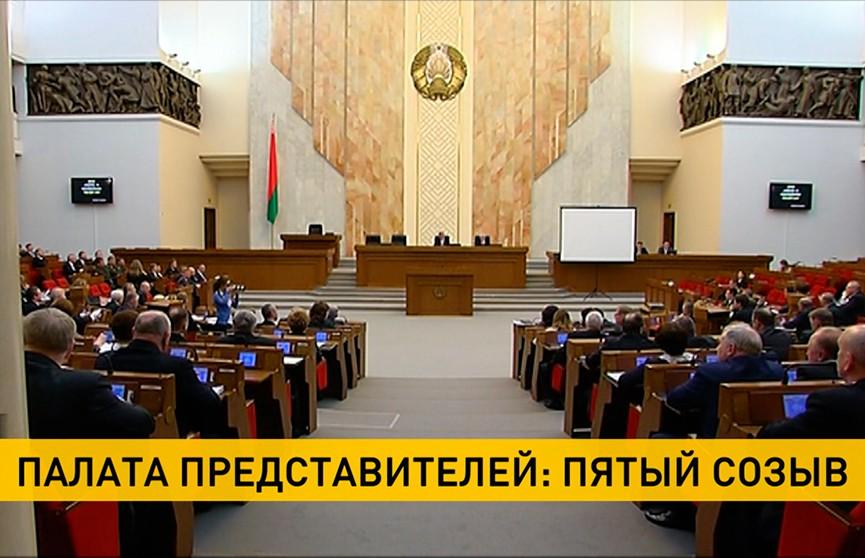 Белорусский парламент. История пятого созыва