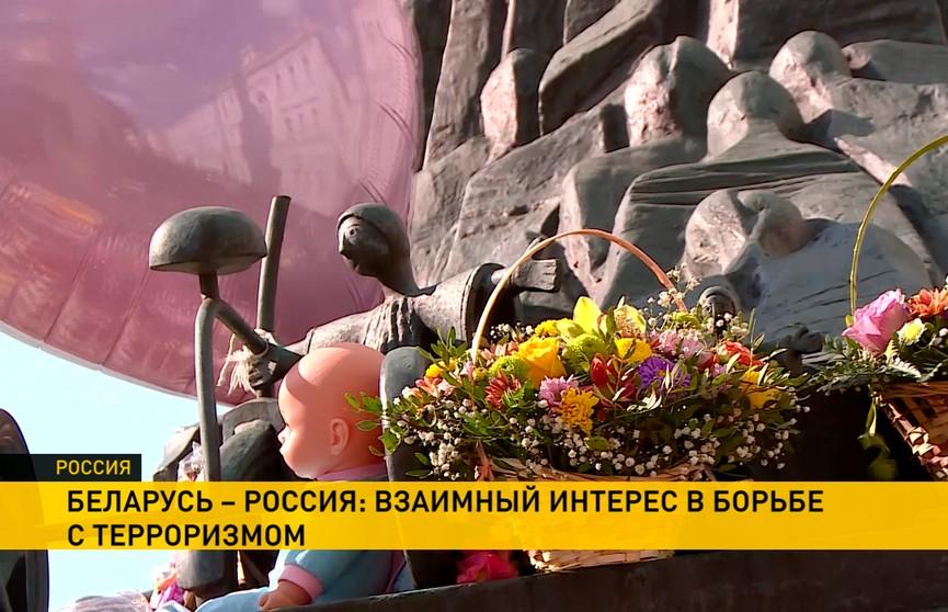 Международная конференция по борьбе с терроризмом в Минске: мнения российских экспертов