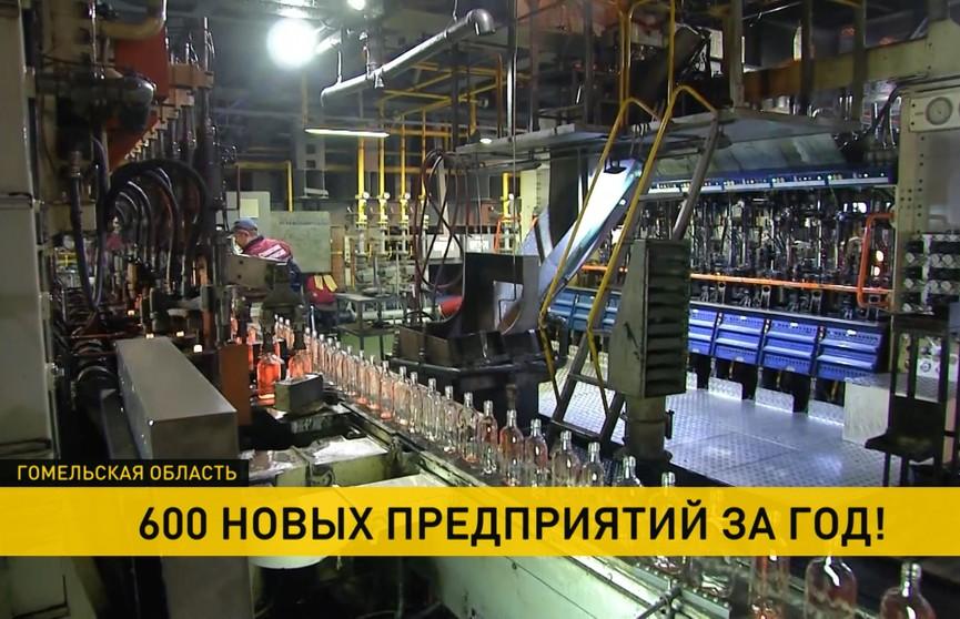 На Гомельщине увеличивается количество вакансий благодаря малому бизнесу