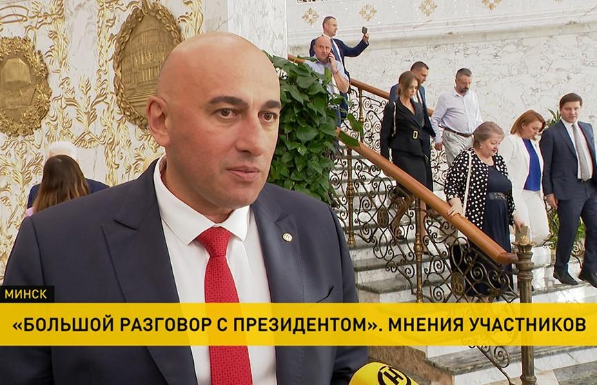 «Большой разговор с Президентом»: как комментируют событие участники встречи