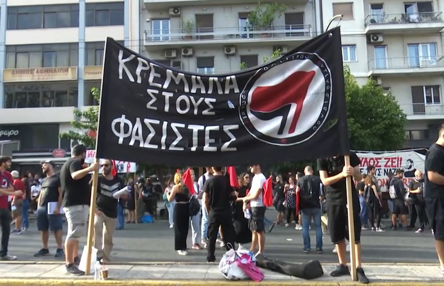 В Греции спустя 5 лет признана преступной партия, в прошлом проходившая в парламент