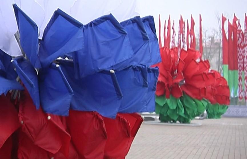 Беларусь и Россия отмечают День единения народов