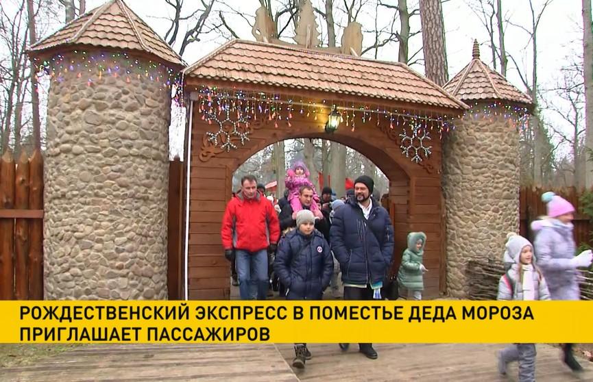 Рождественский экспресс в поместье Деда Мороза приглашает пассажиров
