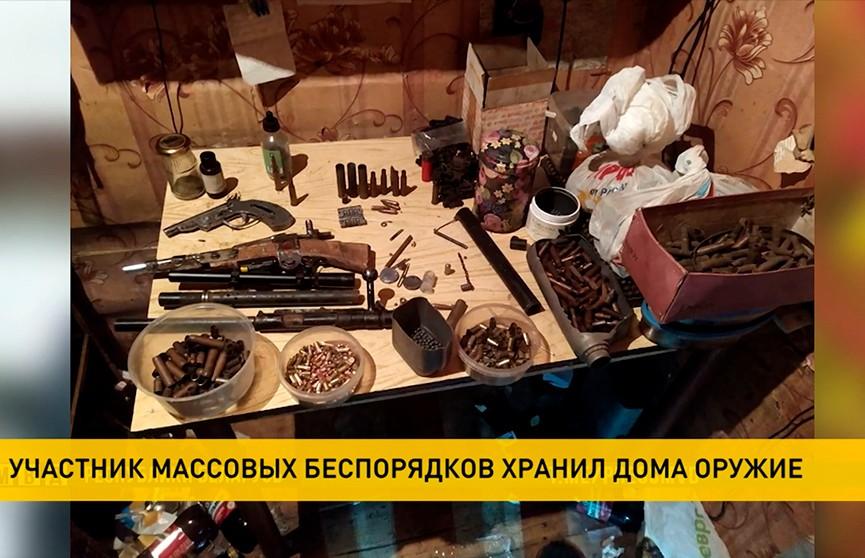 Арсенал оружия и боеприпасов изъяли у белоруса, который участвовал в массовых беспорядках