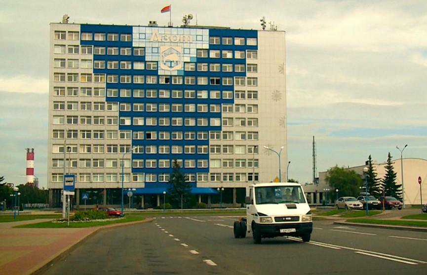 Забастовки на «Гродно-Азот» и других предприятиях. Как беглые поставили под угрозу жизнь белорусов? Спецрепортаж ОНТ