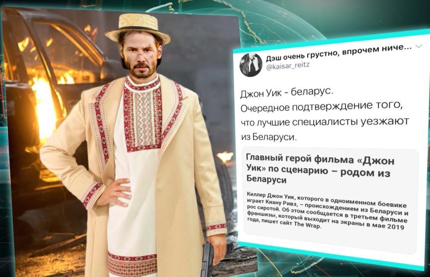 «Джон Уик-3»: как белорус стал самым опасным наёмником в кино?