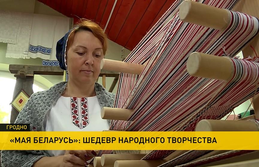 В Гродно ткут уникальное лоскутное полотно «Мая Беларусь»