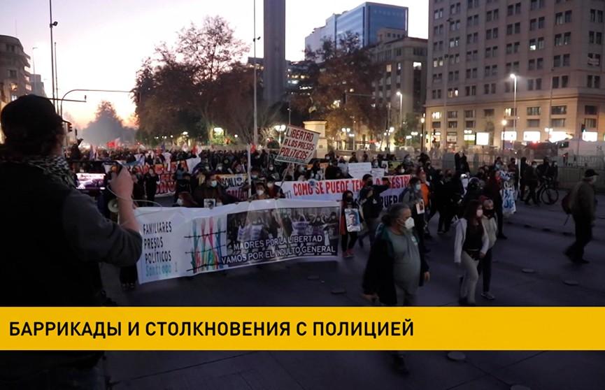 Протесты в Чили: слезоточивый газ, водометы, горящие баррикады – беспорядки шатают страну почти два года