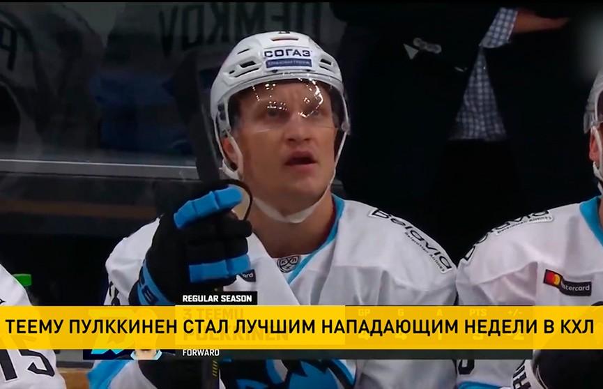 Двух хоккеистов минского «Динамо» признали лучшими игроками первой недели КХЛ