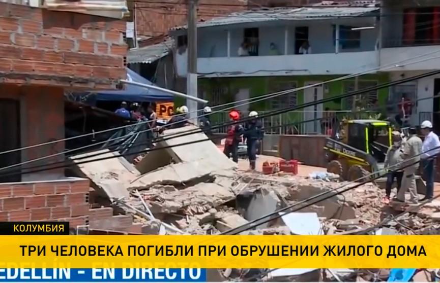 Причины обрушения жилого дома устанавливают в Колумбии. Жертвами стали три человека