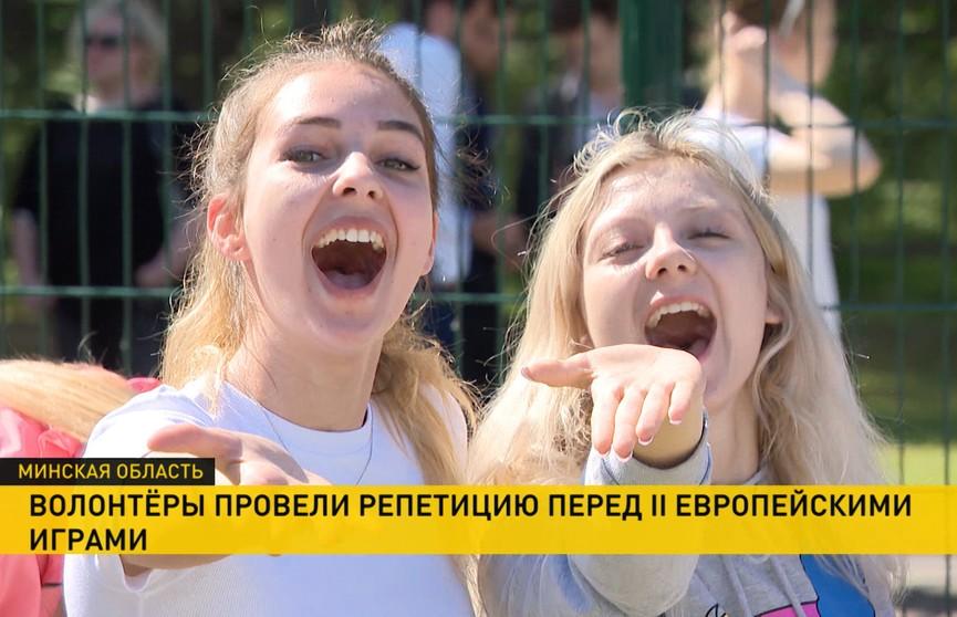 Волонтёры провели репетицию открытия II Европейских игр в оздоровительном лагере «Лидер»