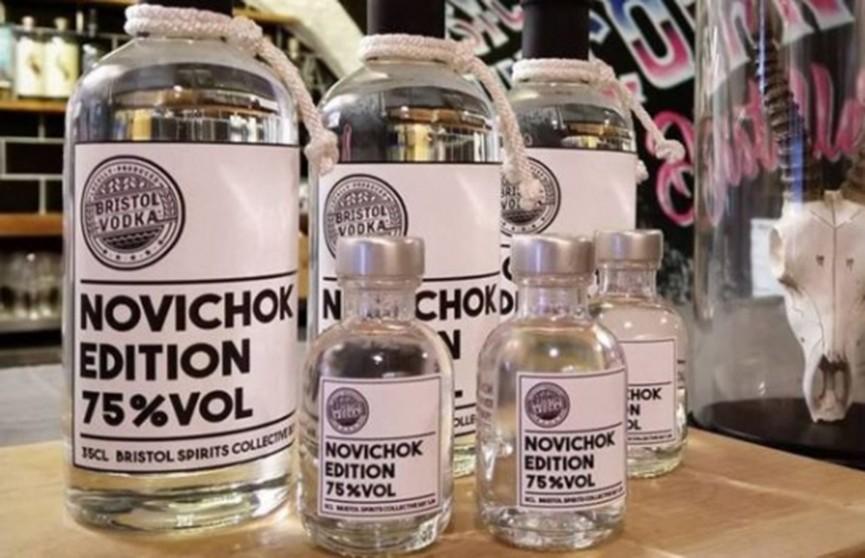 Британский производитель выпустил водку под названием «Новичок»: разгорелся скандал