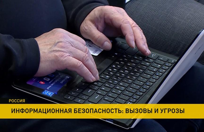 В России вступил в силу закон о фейковых новостях. Чего ждать в Беларуси?