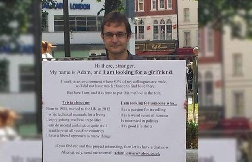 Ходивший с табличкой «Ищу девушку» мужчина нашел жену