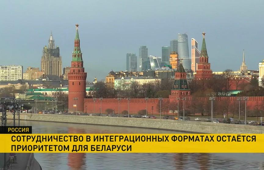 Послание Президента. Что говорят и слышат в России?