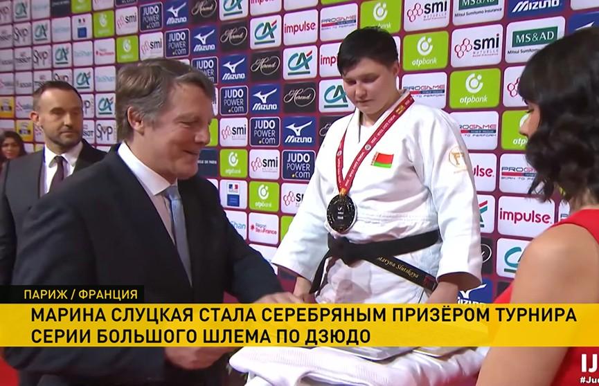 Дзюдоистка Марина Слуцкая стала серебряным призёром турнира серии «Большого шлема» в Париже