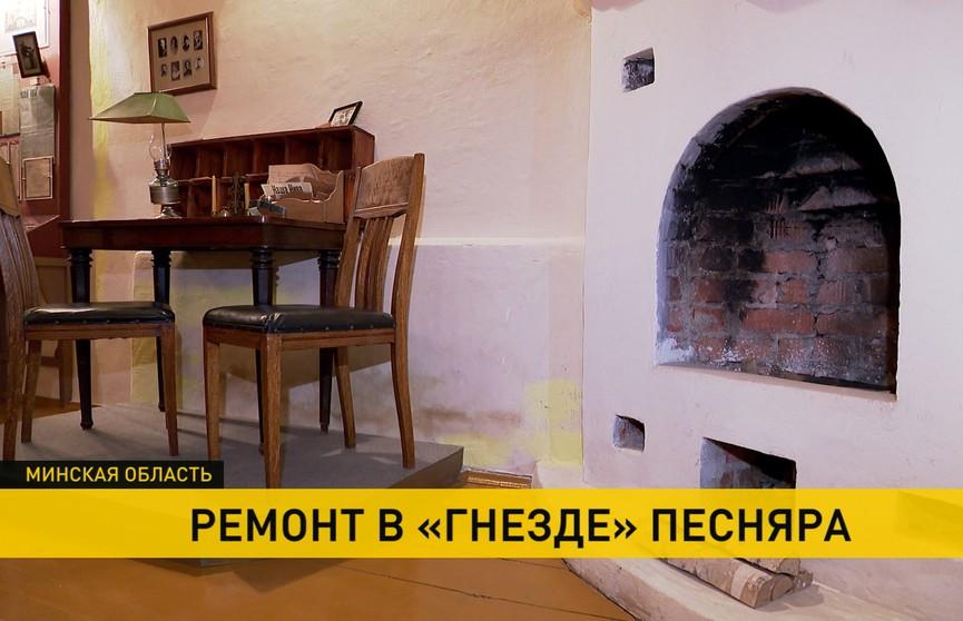 Ремонт дома, в котором жил Янка Купала, идет под Молодечно:  единственное в Беларуси «гнездо» Песняра, которое не разрушило время