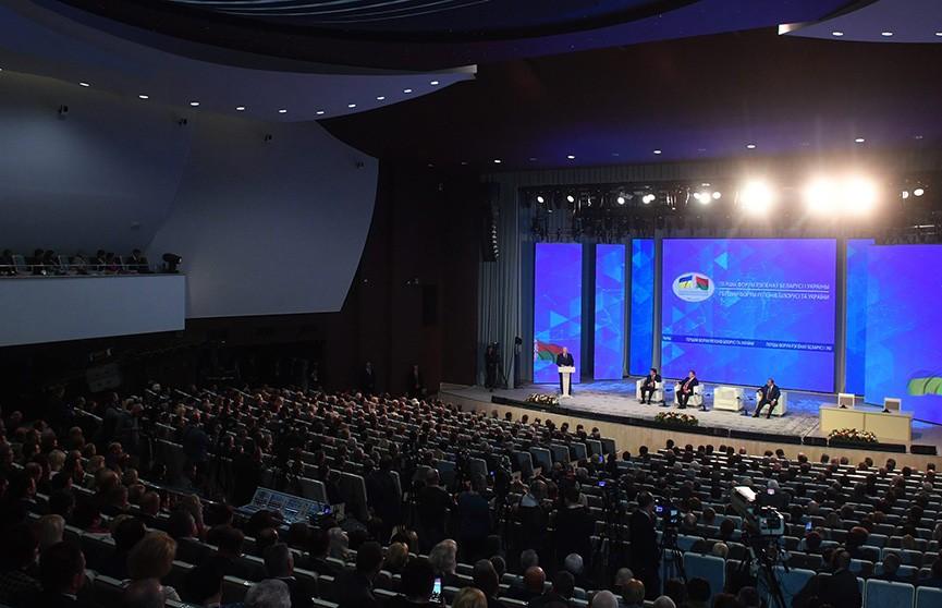 Ради мира и будущих поколений: заявления двух президентов прозвучали на белорусско-украинском форуме в Гомеле
