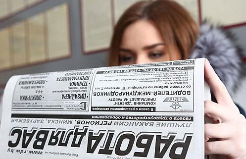 Безработица в России достигла максимума за восемь лет
