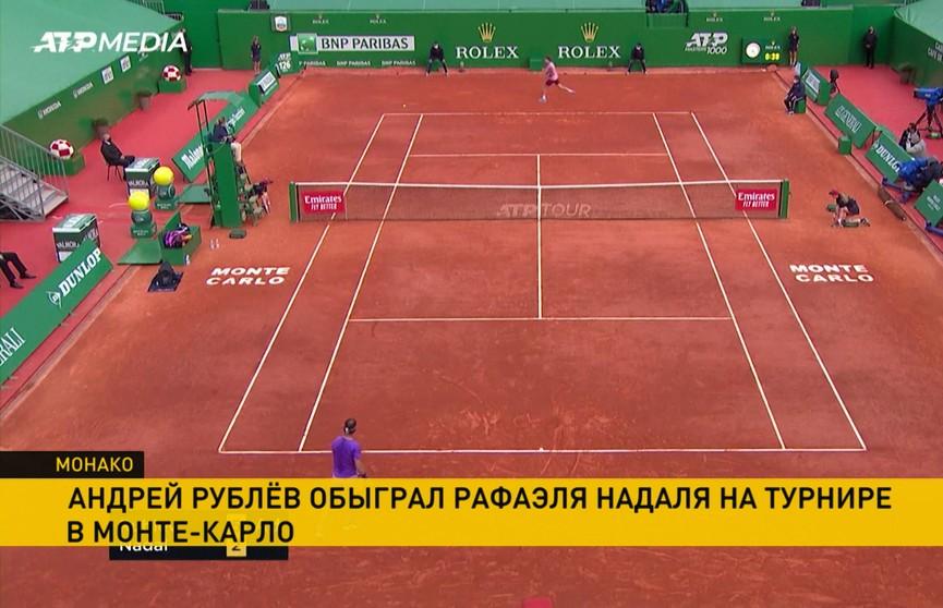 Андрей Рублёв обыграл Рафаэля Надаля и вышел в полуфинал «Мастерса» в Монте-Карло