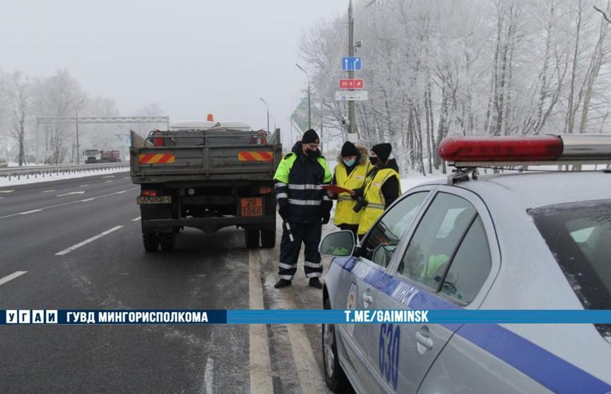 Госавтоинспекция усилит контроль за перевозкой опасных грузов