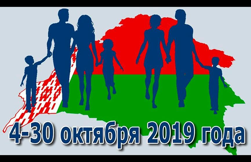 Белорусы смогут принять участие в переписи населения 2019 через интернет