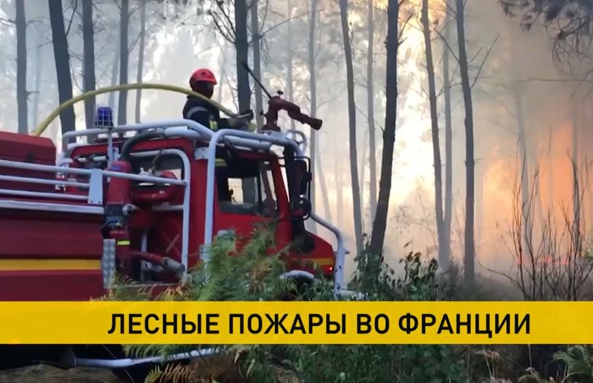 Во Франции – серия крупных пожаров.
