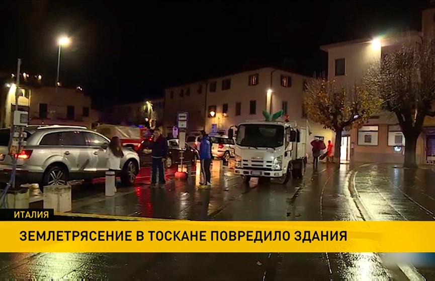 Землетрясение в Тоскане: закрыты детские сады и школы, приостановлено железнодорожное сообщение