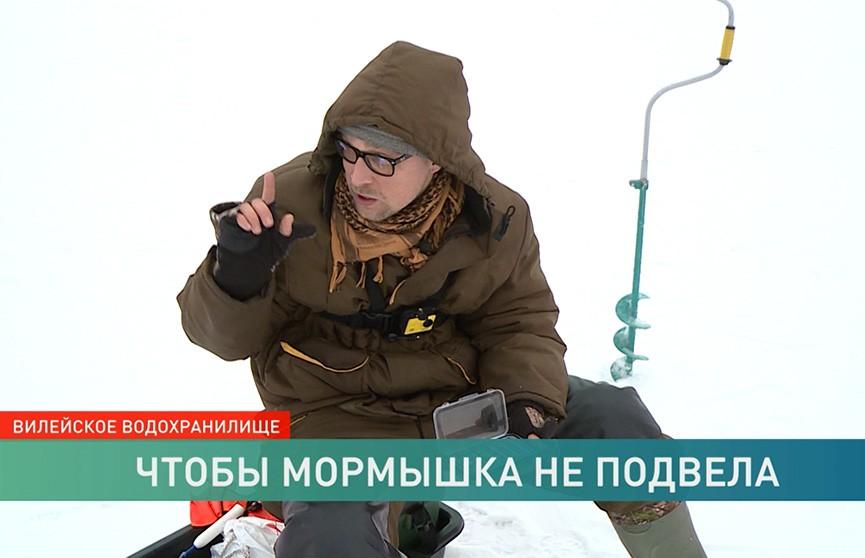 Основы зимней рыбалки, или что нужно знать, чтобы она успешно состоялась