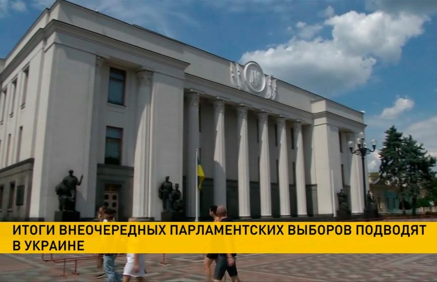 На парламентских выборах в Украине лидирует «Слуга народа»