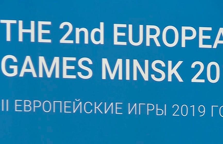 Аккредитованным на II Европейских играх иностранцам не придётся регистрироваться в Беларуси