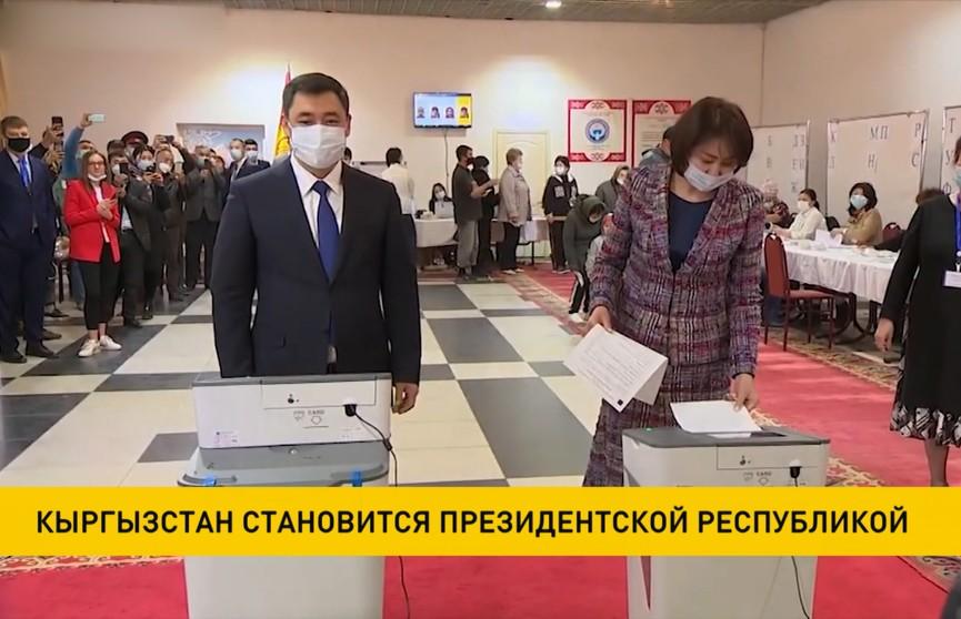 Кыргызстан становится президентской республикой