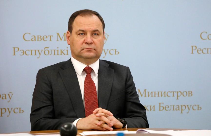 Роман Головченко: Беларусь выступает за скорейшее возобновление пассажирского сообщения со странами СНГ