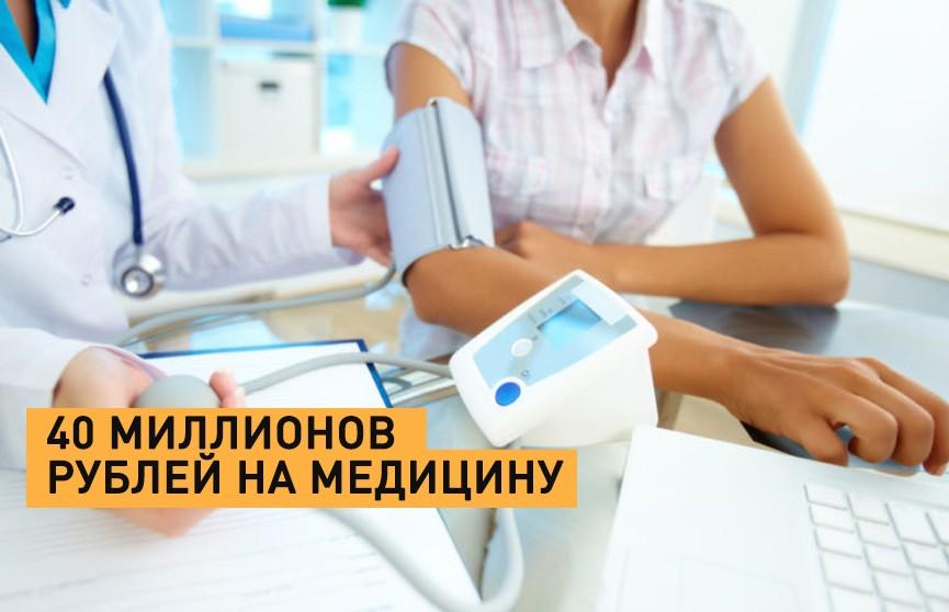 Квалифицированная медицинская помощь в регионах