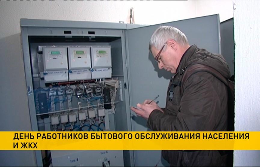 Работники жилищно-коммунального хозяйства и бытового обслуживания Беларуси отмечают профессиональный праздник