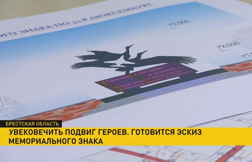 Крушение самолета в Барановичах: подвиг, который город готовится помнить всегда