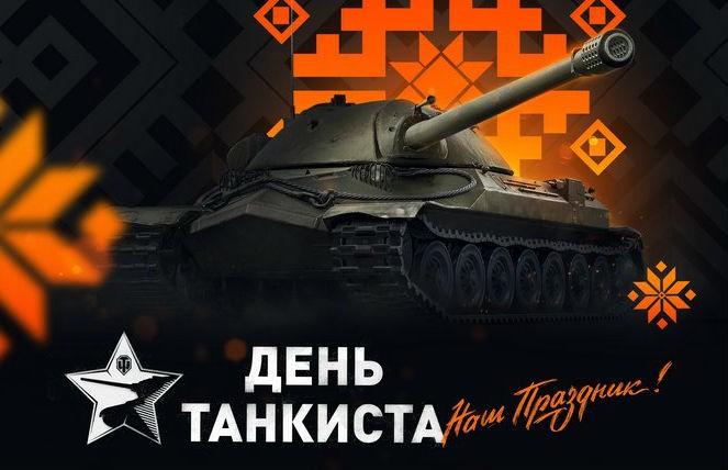 День танкиста отмечают в Беларуси 9 сентября: армейский плацдарм открылся в парке Победы