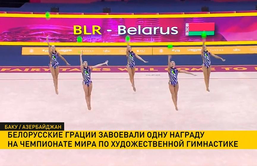 Белорусские гимнастки не вошли в тройку лидеров чемпионата мира в Баку