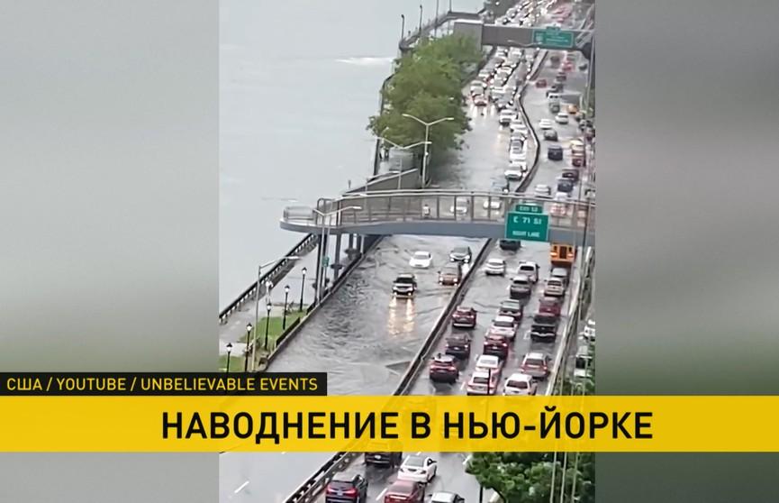 Нью-Йорк уходит под воду. Ливень затопил мегаполис за несколько часов