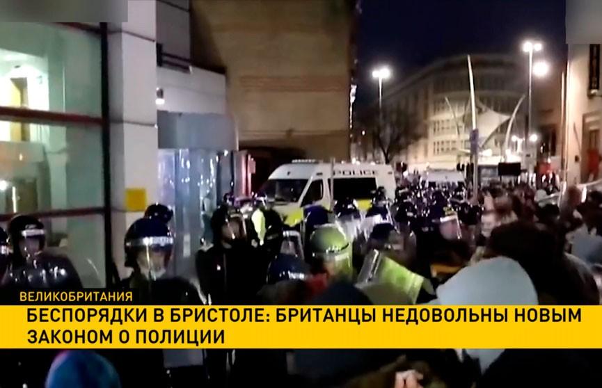 Беспорядки в Бристоле: британцы недовольны новым законом о полиции