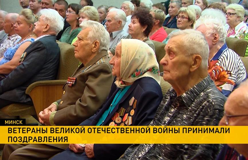 Ветераны Великой Отечественной войны приняли поздравления